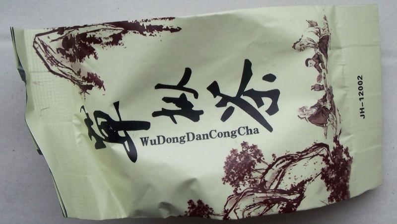 Wu Dong Dan Cong Cha