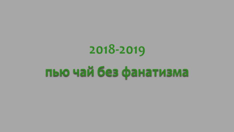 Возвращение без улуна-GABA