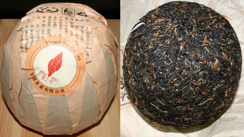 Красный чай dian hong puz wei фабрики Hongde Tea Co., Ltd