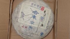 Шен пуэр из Si Mao Yunnan