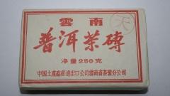 шен пуэр PingXiWangFu 2005 год 250 грамм