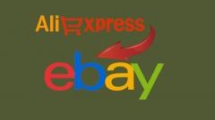 Ebay - альтернатива для покупки чая после закрытия Алиэкспресс