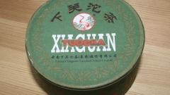 шен пуэр Xiaguan зеленая круглая коробка