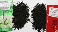 Удивительный Zheng Shan Xiao Zhong красный чай