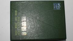 шен пуэр Haiwan 2012 года кирпич 250 грамм в коробке