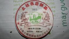 шу пуэр Tulin 983 2008 года