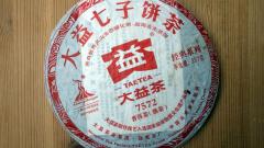 шу пуэр Da Yi 7572